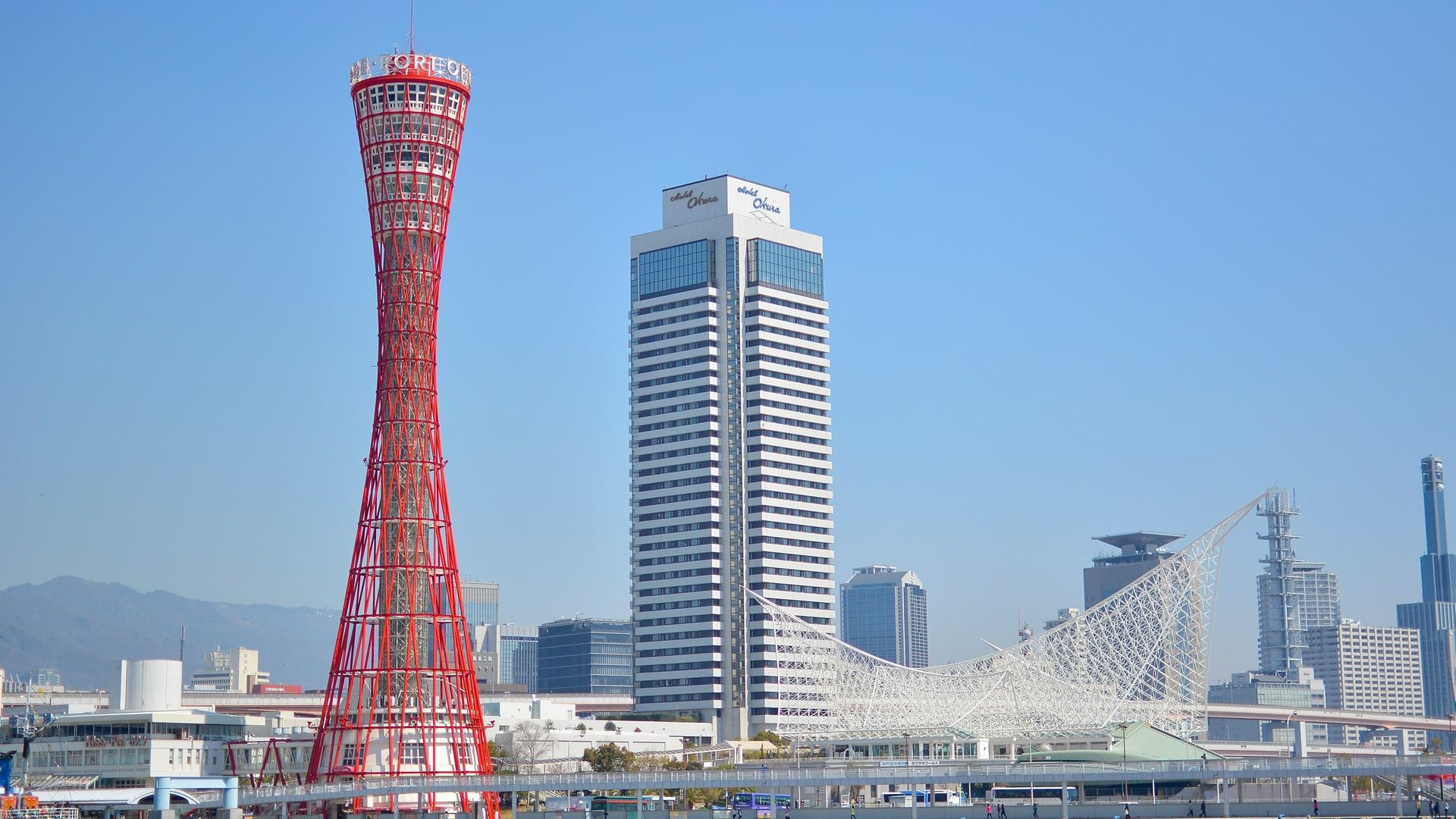 兵庫県神戸市の風景「神戸ポートタワー」「神戸市役所」